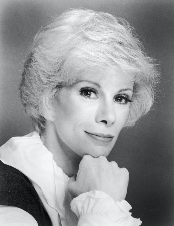 1960s Joan Rivers