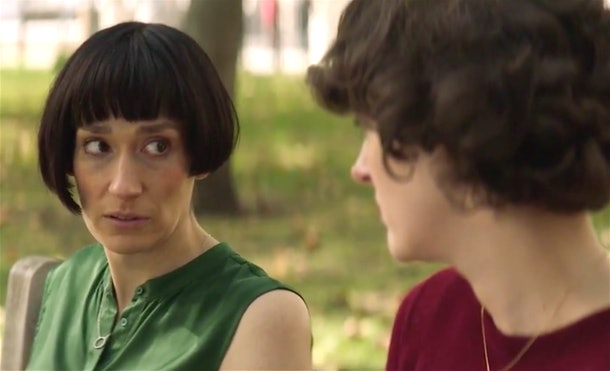 Claire's bad haircut from 'Fleabag'