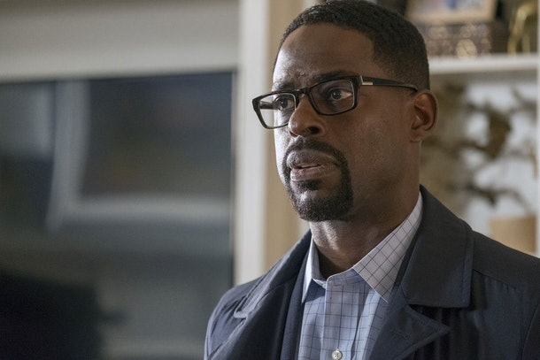 Sterling K. Brown as Randall on This Is Us