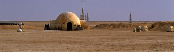 Skywalker moisture farm