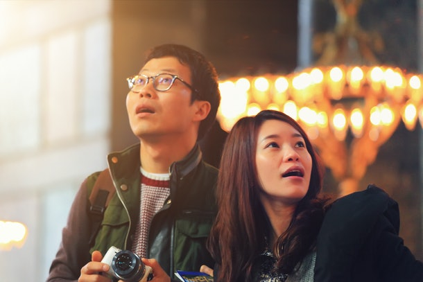 Asian couple at museum