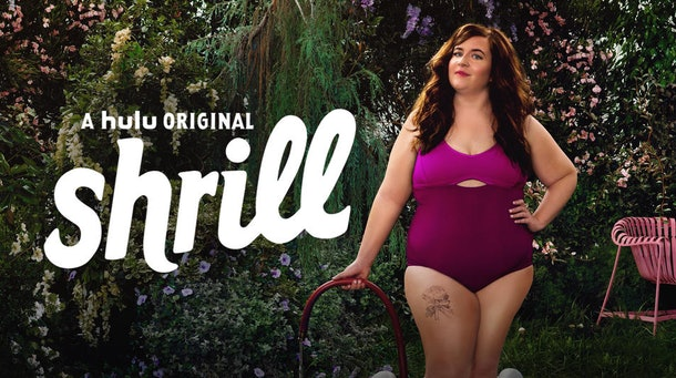 'Shrill' poster for Hulu