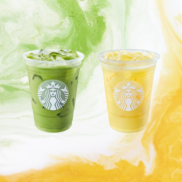 Starbucks' Iced Golden Ginger Drink features notes of pineapple, ginger, and turmeric.
