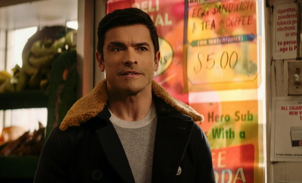 Hiram Lodge could be a big part of 'Katy Keene' Season 2.