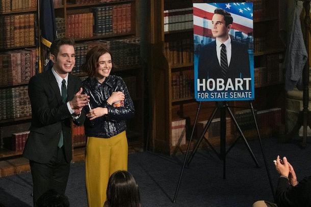 'The Politician' will release Season 2 soon