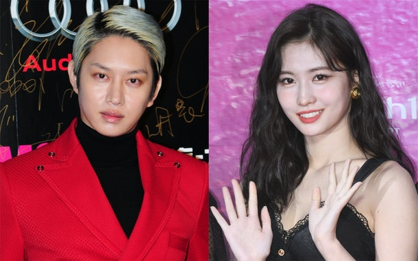 These K-Pop Couples Totally Stole Fans' Hearts, Including Super Junior's Heechul and TWICE's Momo.