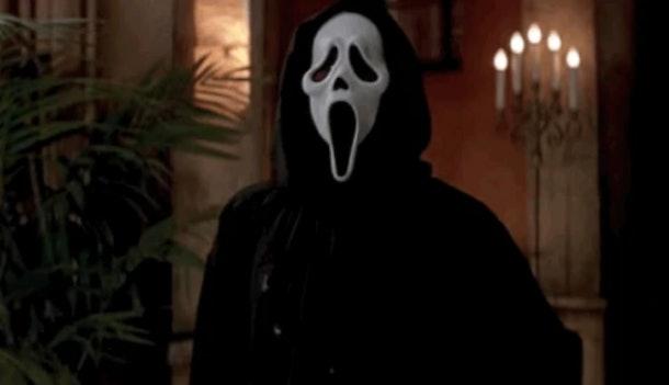 'Scream' image
