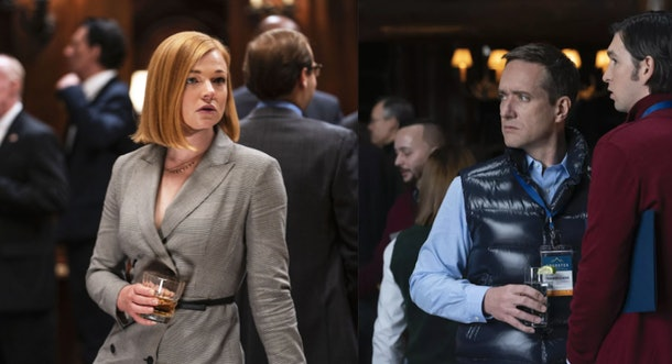 """This """"Succession"""" look is one of the cheap Halloween 2020 couple's costumes you can buy on Amazon."""