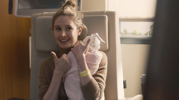 Caitlin Thompson as Madison in This Is Us